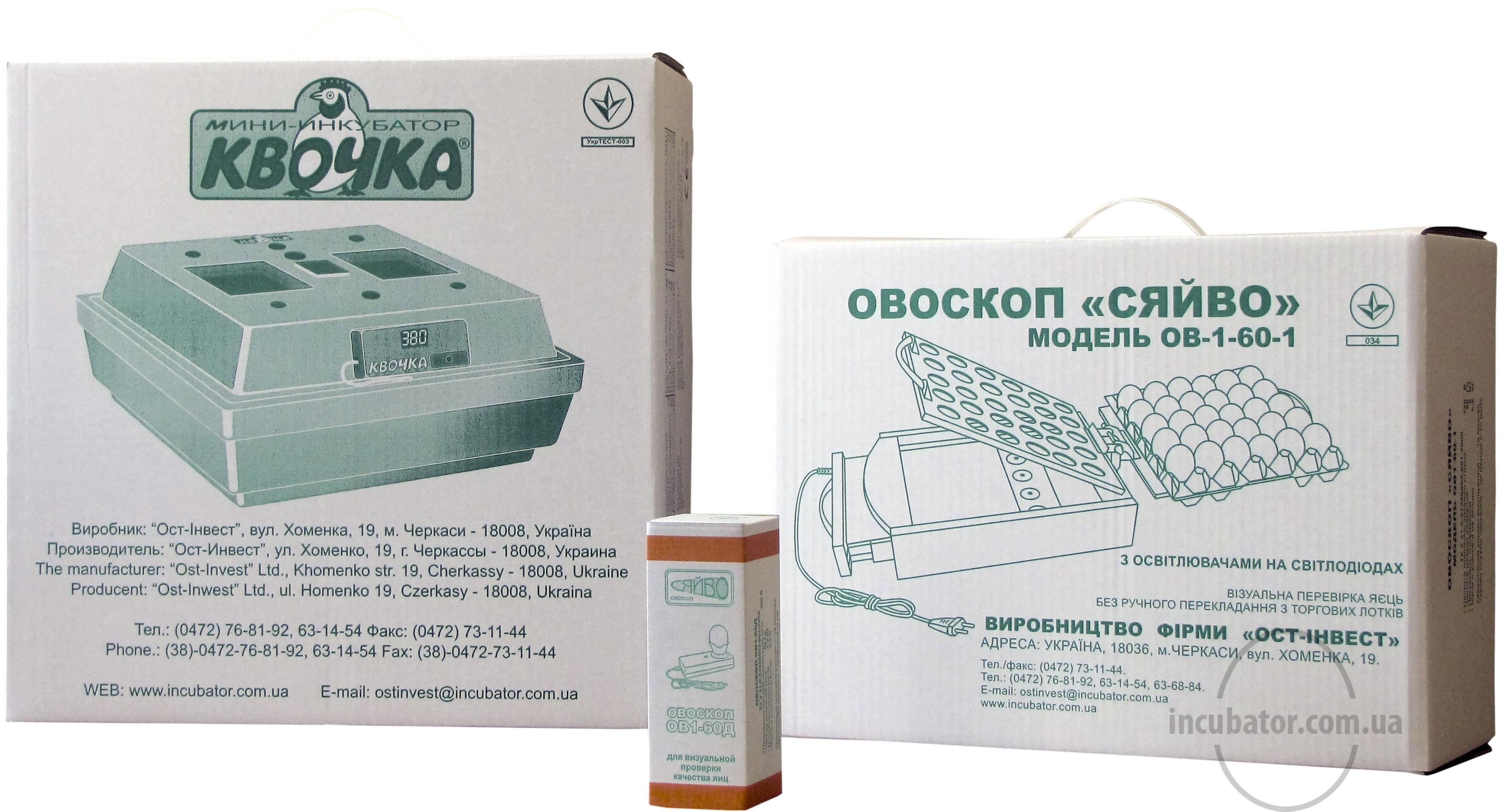 продукция украины с экологическим знаком