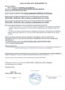 ДеклараціяІнкубатори