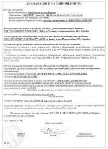 декларация-1-инкубатор